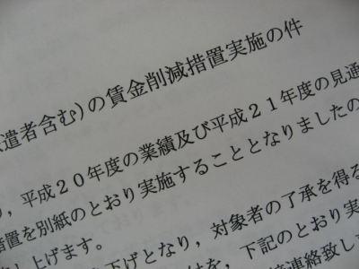 chingin22.jpg