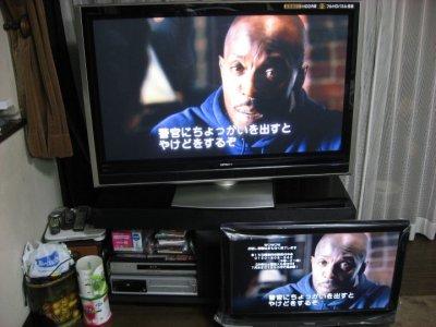 tv81.jpg