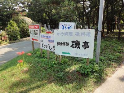 miya89.jpg