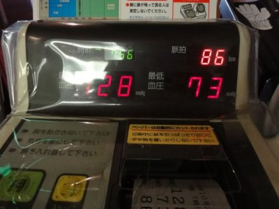 aki41.jpg