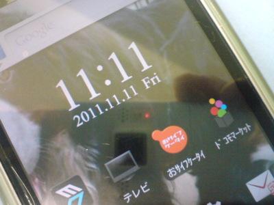 20111111111125.jpg