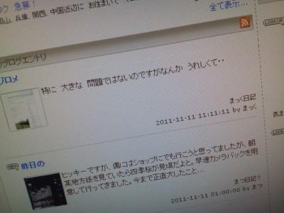 NEC_0232.JPG