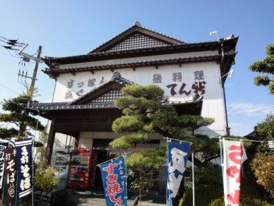 nagasaki327.jpg