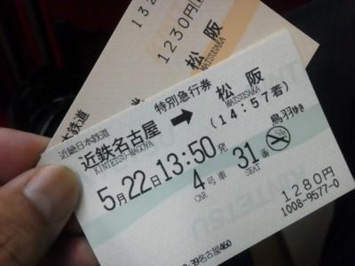 NEC_0688.JPG