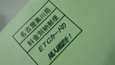 etc1.jpg