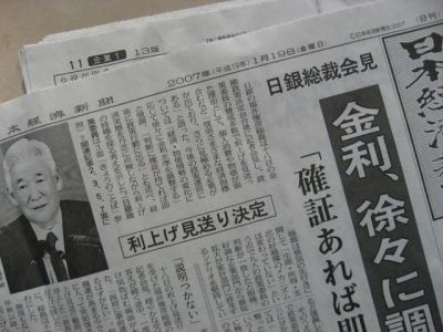 nikkei77.jpg